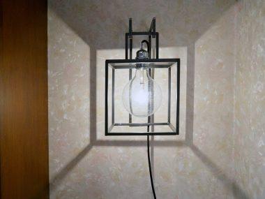 ArchiCasa   Storia di una lampada in ferro
